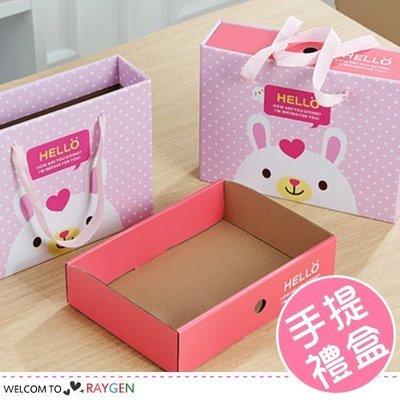 八號倉庫  卡通公主王子粉兔圖案抽屜式禮盒 包裝盒 提袋【1X010G759】