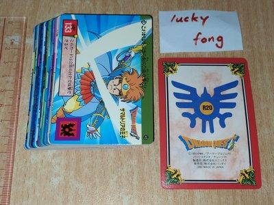 95%新 Enix Dragon Quest Warrior Carddass Game P 2 Cards 1991 勇者鬥惡龍 白卡 咭 全套36張(不散賣
