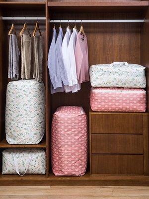 家居收納 牛津布被褥收納袋防水防潮棉被袋手提大袋子被子打包袋棉絮整理袋 風水擺件