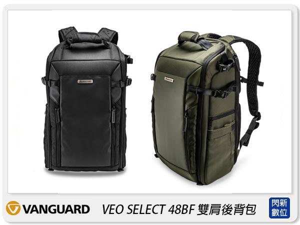 ☆閃新☆Vanguard VEO SELECT 48BF 後背包 相機包 攝影包 背包 黑/軍綠(48,公司貨)