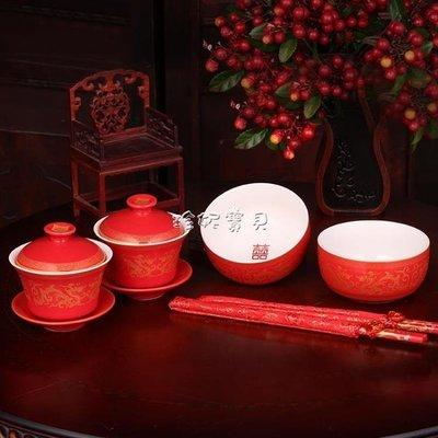 現貨出清 結婚碗筷 結婚碗筷套裝 喜碗結婚對碗  改口敬茶杯 結婚用品 婚慶婚禮用品 10-27 igo