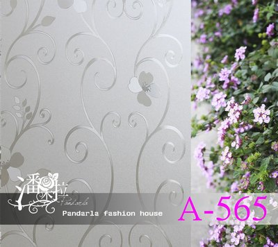 [潘朵拉玻璃窗貼專賣]A-565每才20元無膠靜電 玻璃窗貼 玻璃紙 diy   隔熱紙 霧面毛玻璃 抗UV  免費裁切