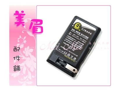 美眉配件舖 台中北屯 Ricoh GXR GXR 專用 DB-90 DB90 國際電壓快速充電器~歡迎面交