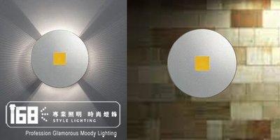 【168 Lighting】 簡約圓形...