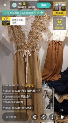 正韓 蕾絲 拼接 氣質 洋裝 假 背心裙 10