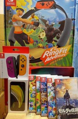 【免卡分期】任天堂NS SWITCH加強主機+iPhone SE 128G+健身環大冒險+遊戲片*5+JOYCON手把