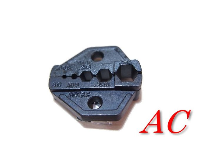 【ToolBox】【可換頭多功能】壓線鉗/壓接鉗/端子鉗~可換式頭型/口模~專用口模