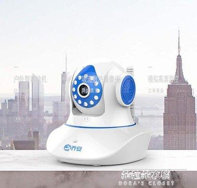 高清無線網絡手機遠程wifi監控器套裝智慧家用夜視室外攝像頭