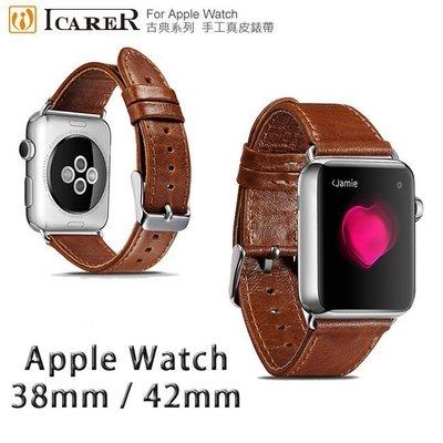 ICARER 古典系列 Apple Watch 手工真皮錶帶 Apple Watch 38mm 42mm