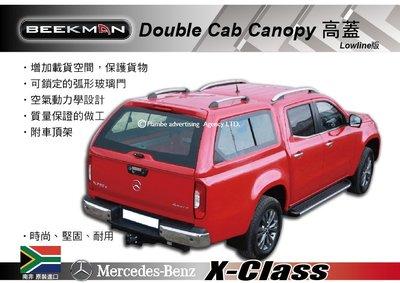 ||MyRack|| BeekMan Canopy高蓋 玻璃纖維簷篷 賓士 X-Class 烤漆.安裝另計 南非進口