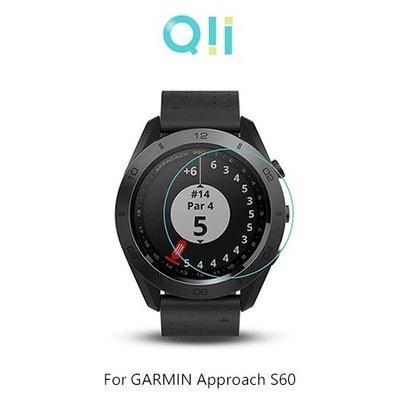 Qii GARMIN Approach S60 玻璃貼 (兩片裝) 鏡面貼 保護貼
