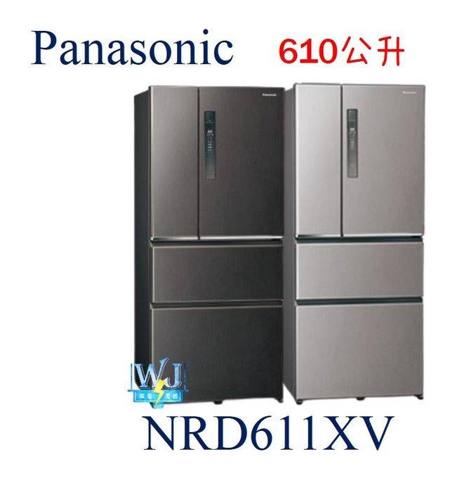 【即時通得優惠】Panasonic 國際 NR-D611XV 四門變頻冰箱 無邊框鋼板 取代NRD610HV