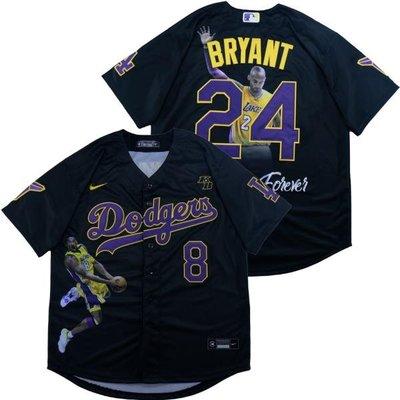 Dodgers球衣MLB道奇隊棒球服24#BRYANT科比8#空白款開衫T恤短袖刺 Exposs