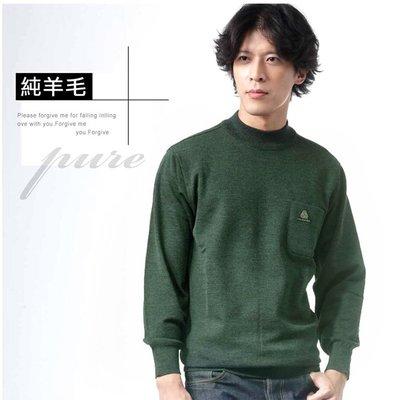 【大盤大】(N7-828) 翠綠 100%純羊毛 套頭毛衣 高領 圓領毛衣 零碼出清 父親節 內搭 聖誕【XL號斷貨】