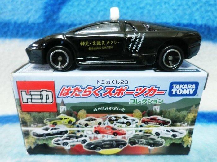 TOMY 多美合金小汽車 TOMICA 抽抽樂 第20彈 藍寶堅尼 日本風 計程車