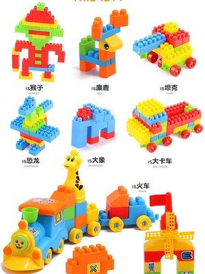 積木城堡 迷你廚房 早教益智兒童積木拼裝玩具益智力開發大顆粒動腦塑料拼插寶寶一1-2-3周歲5
