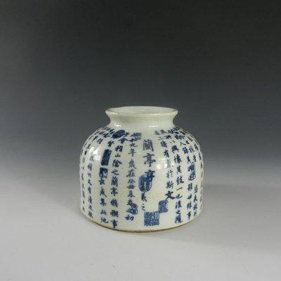 百寶軒 小茶瓷館高仿民國青花蘭亭序水盂筆洗景德鎮瓷器古玩收藏 ZK1325