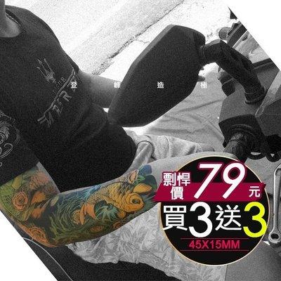 紋身貼刺青貼紋身貼紙 刺青貼紙 防水紋身貼紙TATTOO金屬紋身貼紙比基尼沙灘褲.全手臂【T09A】莎美帝