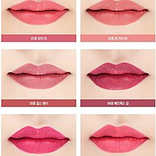 ITS SKIN LIFE COLOR LIP CRUSH MATTE霧面唇膏 共10色 預購中