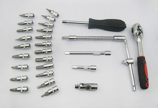 全新 鉻釩合金鋼 46件 套筒組工具 汽修工具組合 套筒工具 專業好用 L56