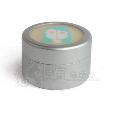 便宜生活館【造型品】ARIMINO Spice 香娃造型霜--波浪霜~瀏海與短波浪適用~
