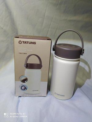 ?右右媽?大同股東會紀念品-陶瓷保溫瓶 陶樂杯 保溫杯 TVB-C380A