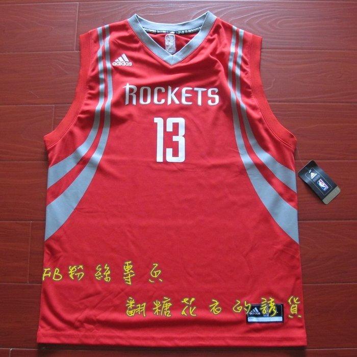 美國正品 NBA adidas 兒童球衣 籃球背心 詹姆士·哈登 James Harden 火箭隊