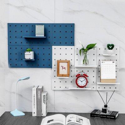 彩色牆掛洞洞板 免釘牆掛式收納架 牆面置物架 組合收納板 收納 牆掛收納版【RS1098】