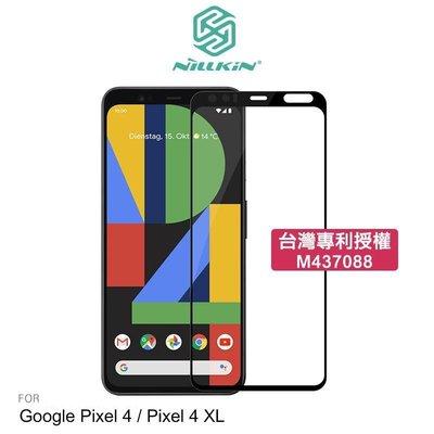 --庫米--NILLKIN Google Pixel4 / Pixel4 XL CP+PRO 防爆鋼化玻璃貼 滿版 防眩