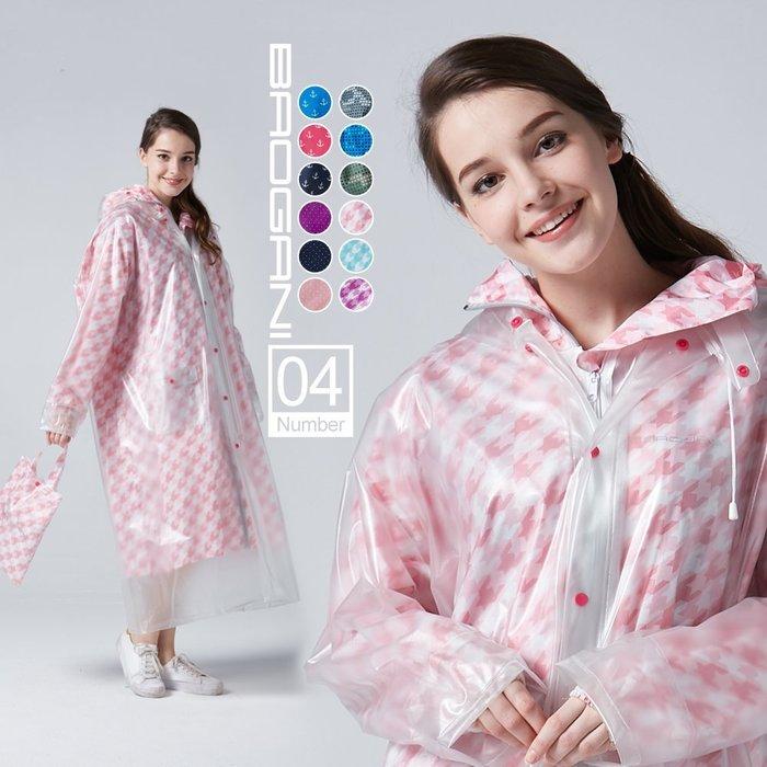 【寶嘉尼 BAOGANI】B04 HAPPY RAINY DAY 雙層雨衣-千鳥格(粉紅)