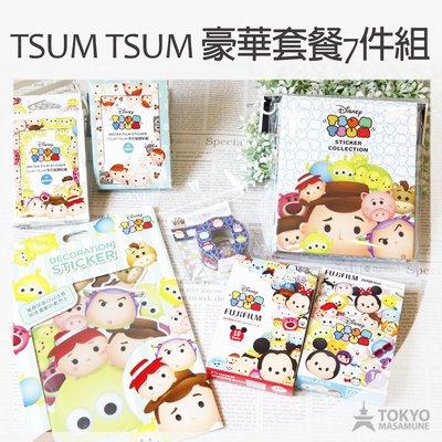 【東京正宗】TSUM TSUM 底片 相本豪華 套餐 7件組 底片*2+相本+邊框貼紙*2+紙膠帶+行李貼 #FC
