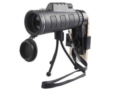 【午安。小姐】手機用 望遠鏡 高清 專業級 單筒 偷窺 賞鳥 偷拍 蒐證 附三腳架 手機架 專業級 500公尺以上