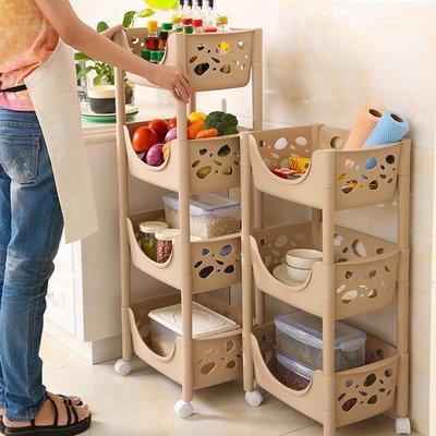 【berry_lin107營業中】廚房收納筐兒童玩具收納箱籃整理多層可疊加置物架果蔬菜籃子塑料