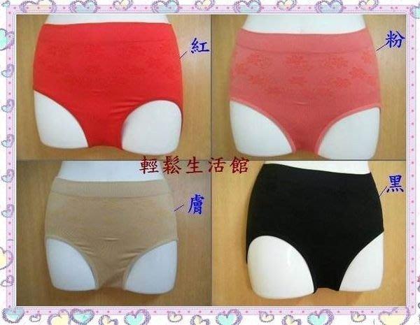 《大尺寸專區》~B23~高腰棉內褲~現貨*紅/粉/黑/膚*特價89/件絕對好穿