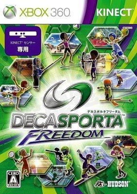 【二手遊戲】XBOX360 KINECT DECA SPORTA 運動大集錦 日文版 有刮傷 不影響讀取功能 台中