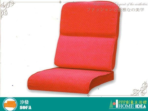 ◇888創意生活館◇042-525-85793(P15)大型組椅用沙發絨布坐墊$1,500元(11-4皮沙發)高雄家具