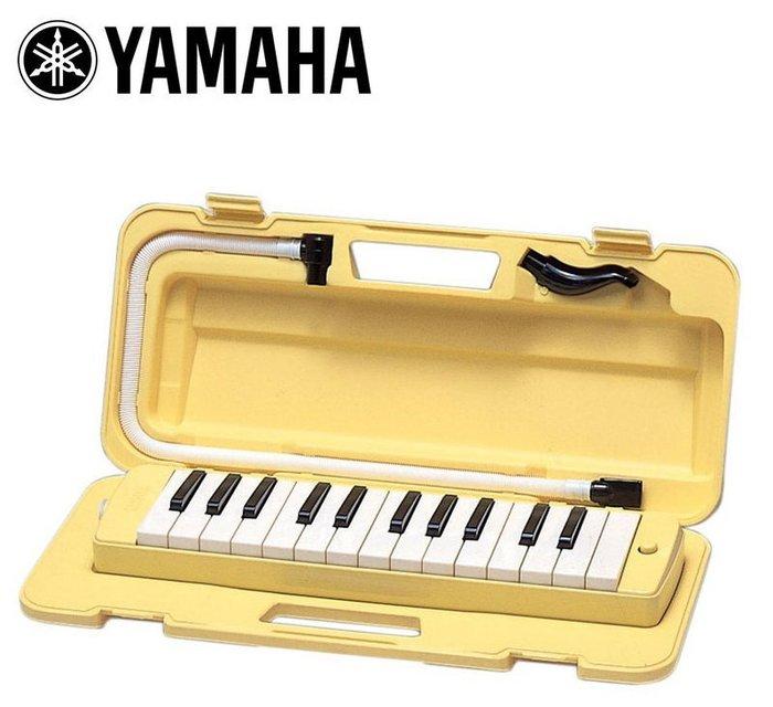 ☆ 唐尼樂器︵☆ YAMAHA P-25F 25鍵口風琴(原廠公司貨)附贈短管、長管、攜帶盒
