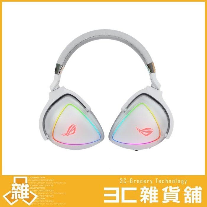 【公司貨】  ASUS 華碩 ROG Delta White 電競耳機-幻白限定款