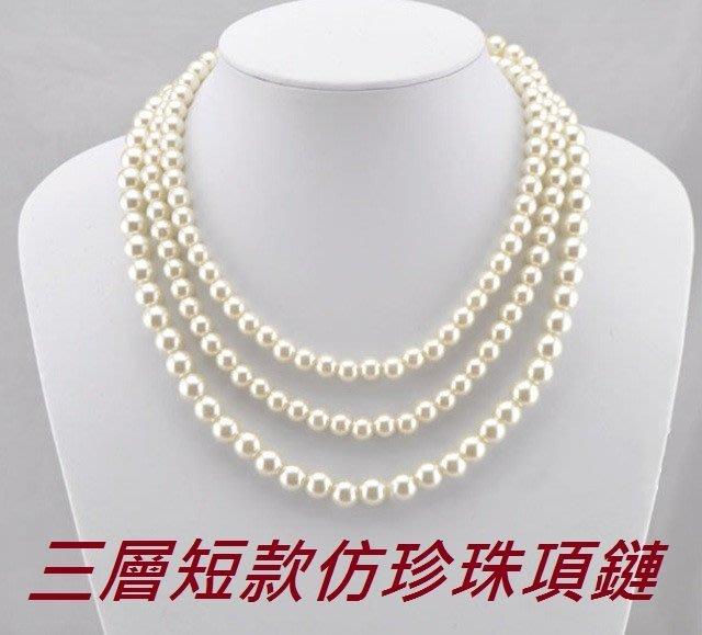 福福百貨~時尚鎖骨三層短款米色仿珍珠項鏈掛件吊墜服飾配件飾品禮物項鏈首飾頸鍊~