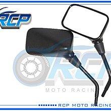 RCP KAWASAKI Z750 Z 750 2004~2006 黑色 後視鏡 後照鏡 台製 外銷品 179
