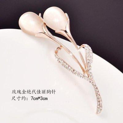 日韓胸針版時尚珍珠水晶胸針女士毛衣配飾品蝴蝶胸花別針絲巾扣披肩扣