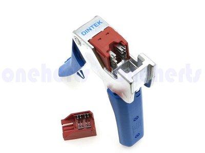 DINTEK E-TOOL 資訊插座的壓接工具 GE-DI-6103-01005 比賽專用 CAT5E CAT6