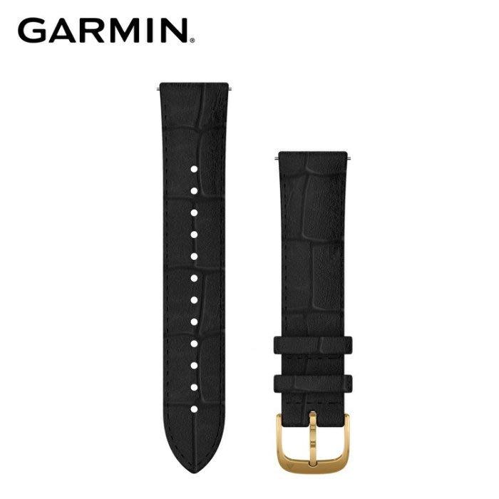 【桃園幸運草】*含稅**附發票* GARMIN Quick Release 黑色壓紋 義大利皮革錶帶扣 20mm