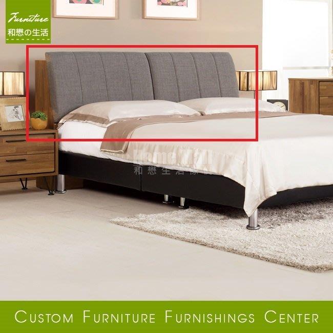 HOME MALL和懋傢俱~洛爾納雙人加大6尺床頭箱 $6700~(雙北市1-4F免運費)8C(歡迎來電詢問)