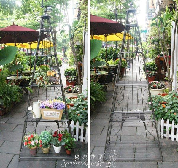 鐵塔鐵架--秘密花園--鐵製仿舊復古大型鐵塔花架/置物架/層列架