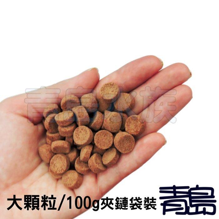 BS。。。青島水族。。。日本Hikari高夠力-----底棲肉食魚專用營養飼料==100g夾鏈袋裝/大顆粒