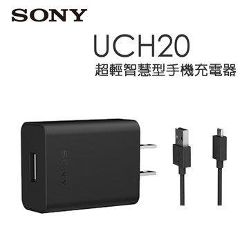@天空通訊@SONY UCH20 原廠旅充頭 快速充電器 XZ Premium,XA1,XZ1,Z5P,Z5,XP,XA