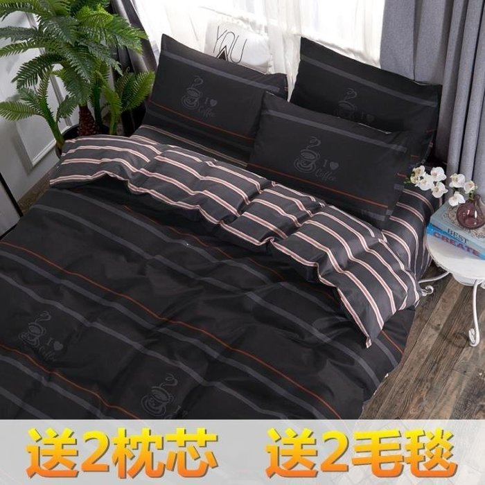 BELOCO S親膚棉床上用品四件套1.8M被套床單人床1.BE655