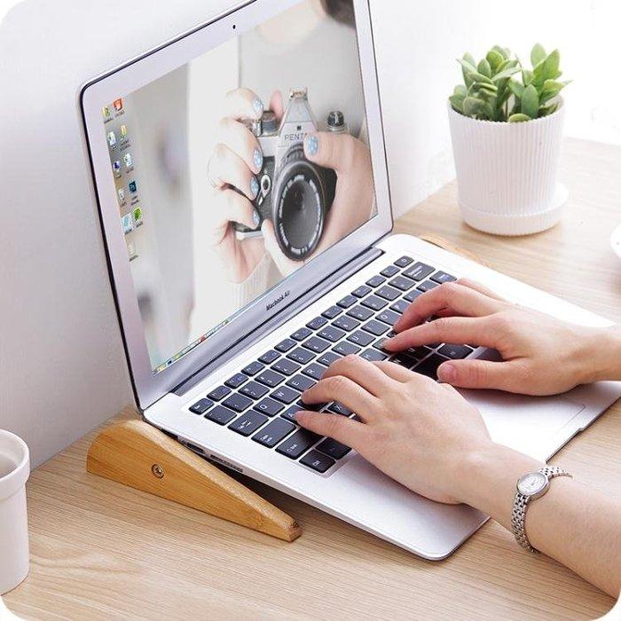 簡約木質筆電支架可調節托架創意桌面電腦增高架散熱底座墊支架【全館免運】
