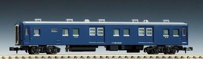 [玩具共和國] TOMIX 2512 国鉄客車 マニ50形